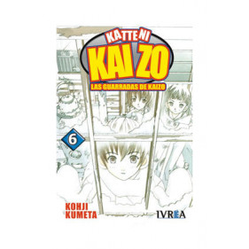 KATTENI KAIZO 06