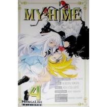 MY HIME 04 - SEMINUEVO