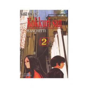 KOKKURI SAN PLANCHETTE 02