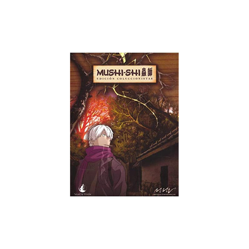 MUSHISHI EDICIÓN COLECCIONISTA CAJA MADERA (6 DVD)