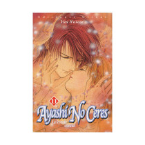 AYASHI NO CERES 11 - SEMINUEVO