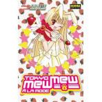 TOKYO MEW MEW A LA MODE 01