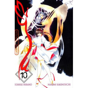 VAMPIRE PRINCESS MIYU 10 - SEMINUEVO