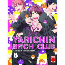 (28/10) YARICHIN BITCH CLUB 01