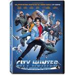 CITY HUNTER Y  EL PERFUME DE CUPIDO DVD