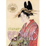 GEISHAS (SET DE POSTALES JAPONESAS)