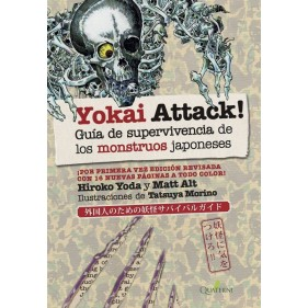 YOKAI ATTACK GUIA DE SUPERVIVENCIA DE MONSTRUOS