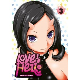 LOVE IN HELL 03