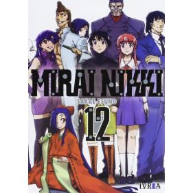 MIRAI NIKKI 12