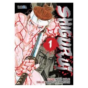 SHIGURUI 01