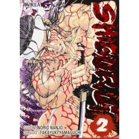 SHIGURUI 02