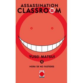 ASSASSINATION CLASSROOM 04