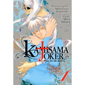 KAMISAMA NO JOKER 01
