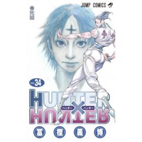 HUNTER X HUNTER 34