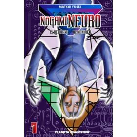 NOGAMI NEURO 01