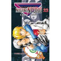 NOGAMI NEURO 22