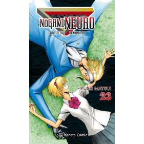 NOGAMI NEURO 23