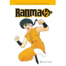 RANMA KANZENBAN 04