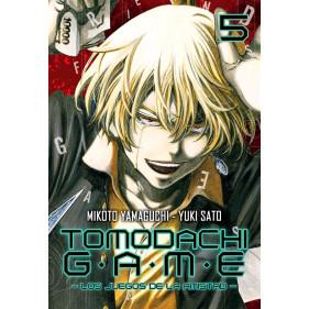 TOMODACHI GAME 05