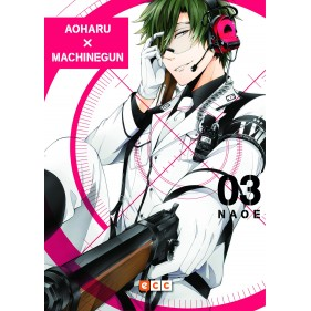 AOHARU X MACHINEGUN 03