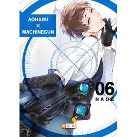AOHARU X MACHINEGUN 06