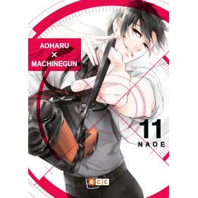 AOHARU X MACHINEGUN 11