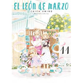 EL LEON DE MARZO 11