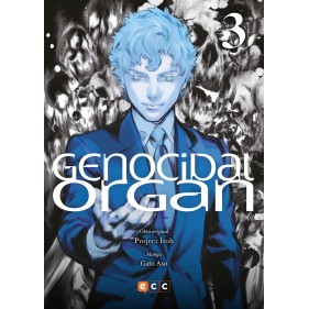 GENOCIDAL ORGAN 03