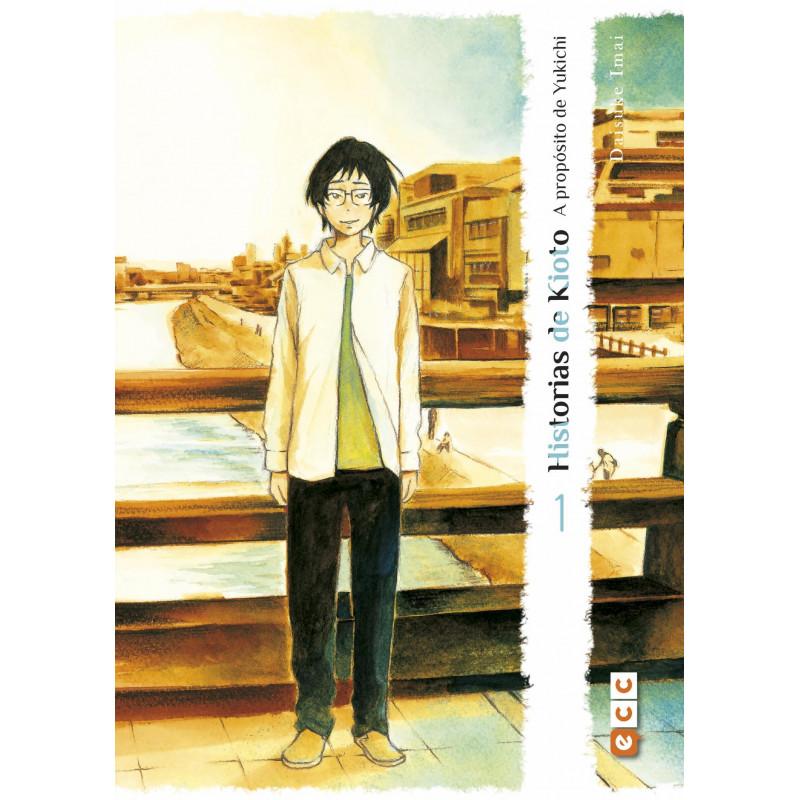 HISTORIAS DE KIOTO - A PROPOSITO DE YUKICHI 01