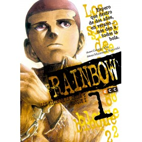 RAINBOW 01